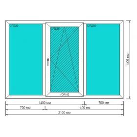 Окно ПВХ 2100*1400мм, Goodwin 3-камерный профиль, Центральная створка поворотно-откидная