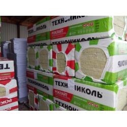 Утеплитель Роклайт Толщина 100мм (Базальтовая минплита) 6 плит, доставка, расчет на месте