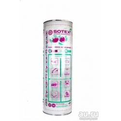 Сотовый поликарбонат SOTEX 5мм.(прозрачный)