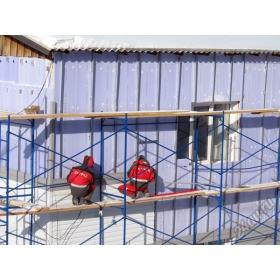 Утеплитель Термит 40мм доставка, расчет на месте