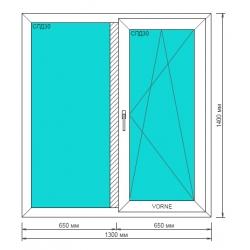 Окно ПВХ 1300*1400мм, Goodwin 3-камерный профиль, правая створка поворотно-откидная